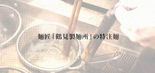 sp_02_bg_02